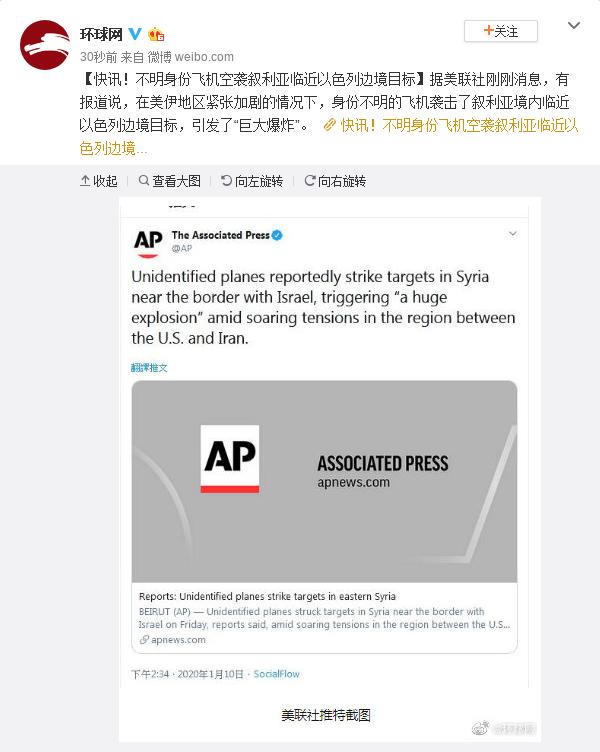 """要不是记者实地调查还真被这条""""反华新闻""""给唬住"""