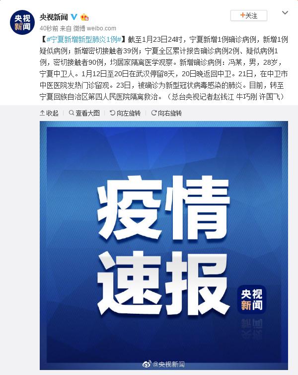 受贿300万美元越南前信息传媒部长被判无期徒刑