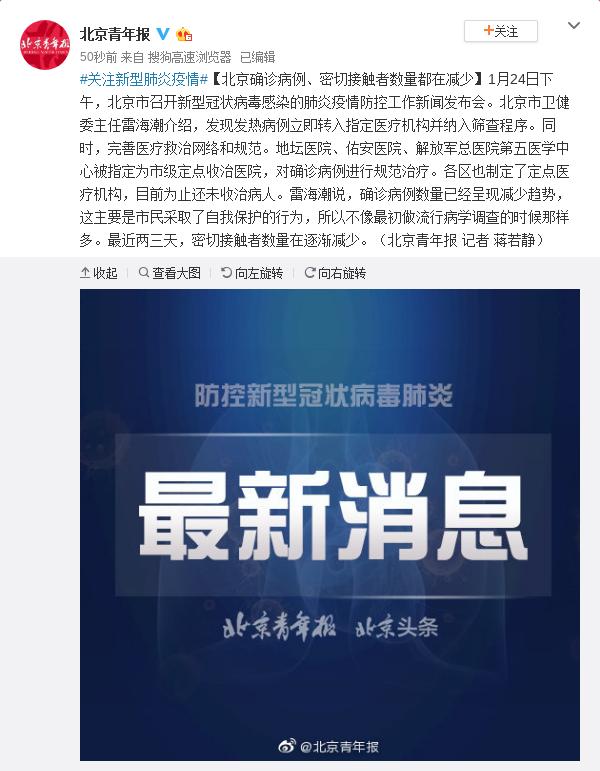 黑龙江32岁辅警一线牺牲,已连续坚守岗位36天