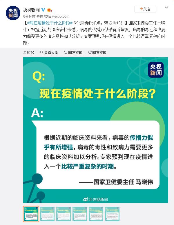 武昌方舱医院接收第一批轻症确诊病人 已有300余人入住