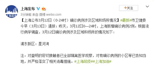 长城证券:获批设立12家分支机构