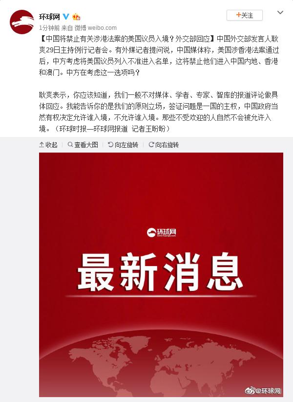 """天上不会掉馅饼浙江义乌警方:警惕""""杀猪盘""""骗局"""