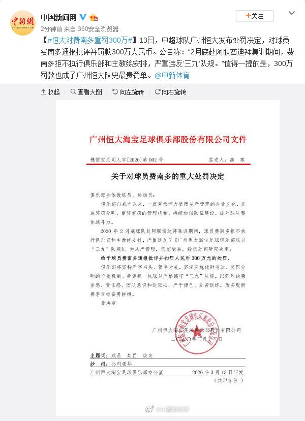 上海首例新型冠狀病毒感染的肺炎確診病例治愈出院
