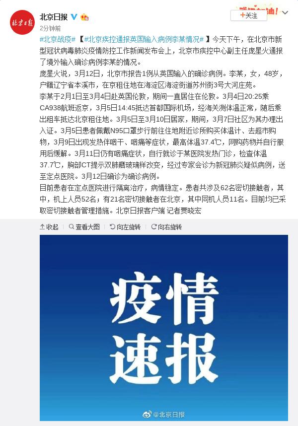 龙永图:只有开放才能实现中国的发展和中国崛起