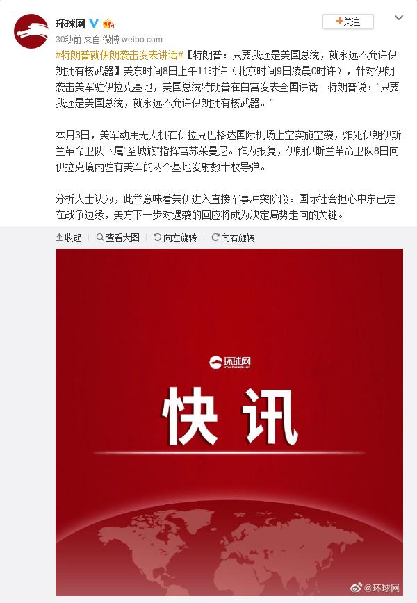 最新消息!杭州健康码上线的具体情况!