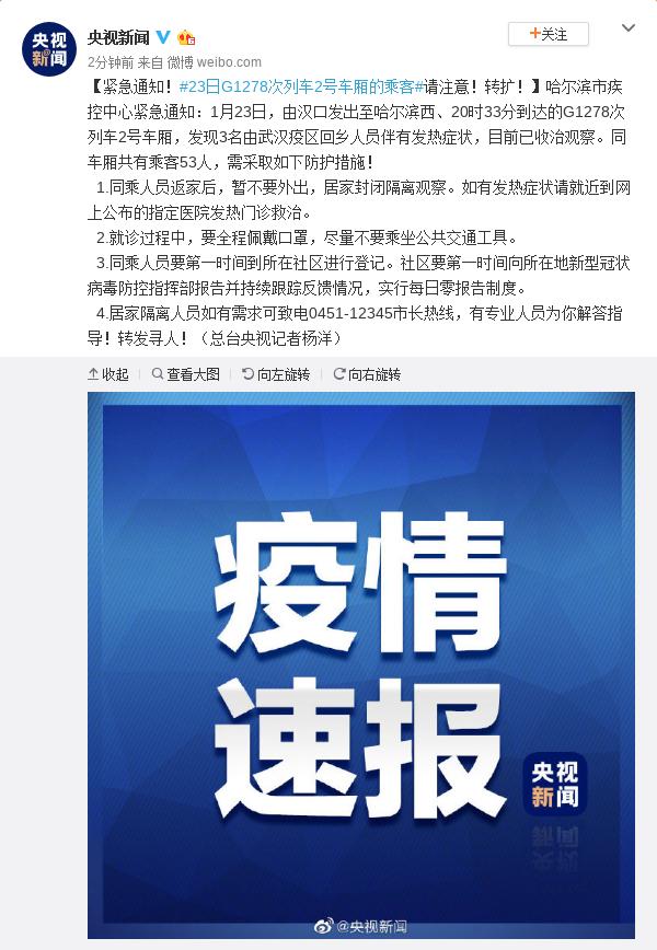 李铁执教国足超过百万网友参与讨论了这件事情