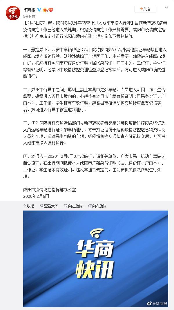 孝感确诊病例仅次武汉市长喊话500万市民投入抗疫战