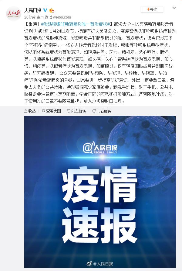 中央经济工作会议:2020年中国经济要干这些大事