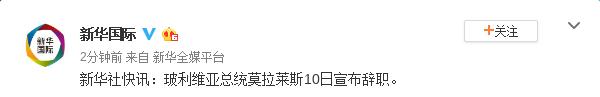 """2019年业绩巨亏北京文化大股东拟""""退位"""""""