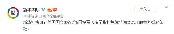 国新办发布会开到武汉王贺胜新身份首次亮相