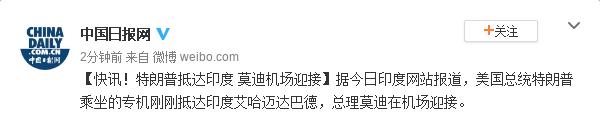 上海北京武汉成都等调研:节日菜篮子备货足猪价稳了