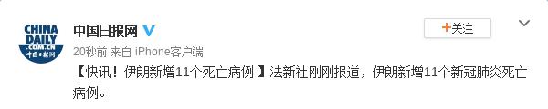 李国庆再致信俞渝是什么情况?真相原来是这样!