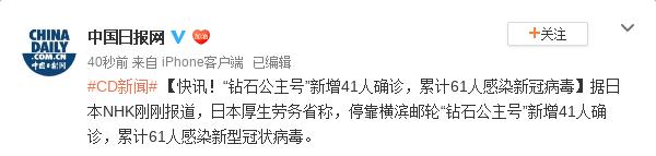 教室无法保证间隔1米以上怎么办?中国疾控中心回应