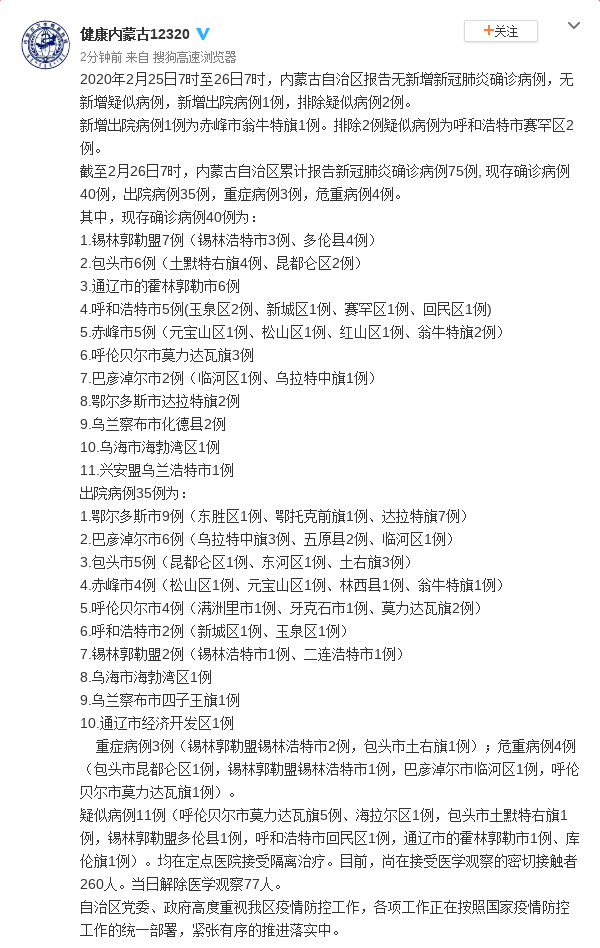 希尔顿:中国出发的客人可免费取消旗下酒店预订