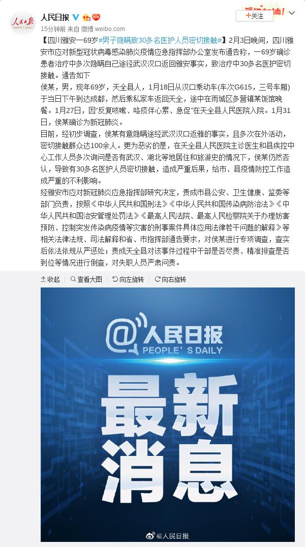 陈东升雷军阎志这群全球急采的企业家都叫武大校友