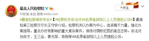 搜狐新闻马拉松 | 金银潭医院院长张定宇:东湖绿道所有地方,我都用...