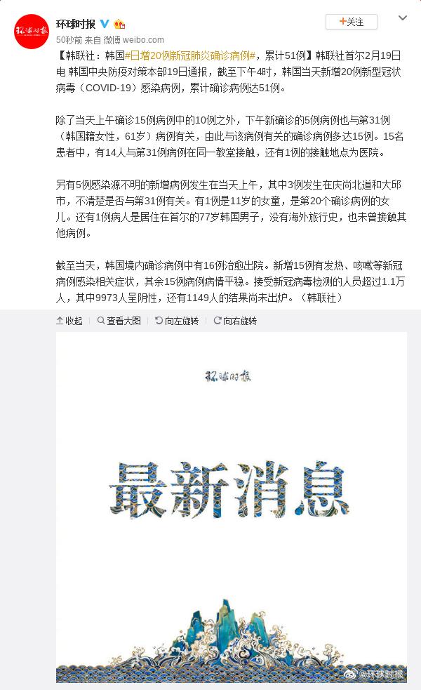 中国红十字会总会向湖北捐赠300辆负压救护车