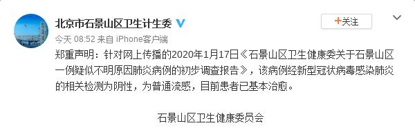 江苏响水致78死化工厂爆炸事故调查报告公布