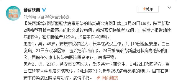 悬念揭晓!2019新浪银行理财师大赛终极大奖出炉
