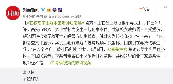 最新消息!武汉交通部分解禁的具体情况!