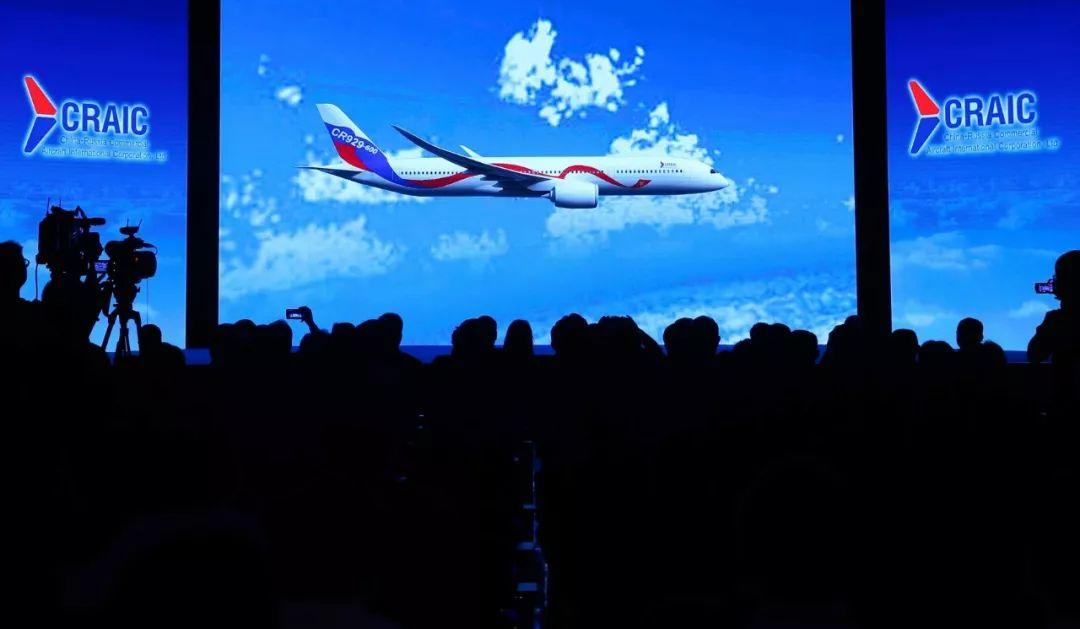 2017年9月29日中俄联合远程宽体客机命名为CR-929