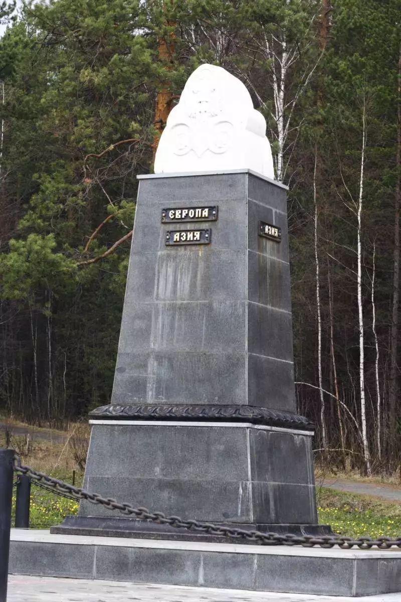 乌拉尔山脚下的欧亚分界线纪念碑