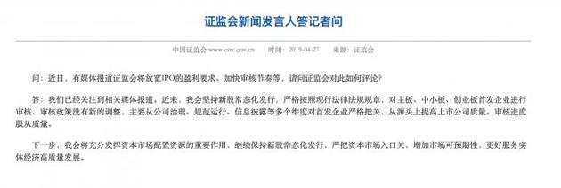 """中国""""镍都""""发展洁能多措并举:""""气化""""护航绿水青山"""