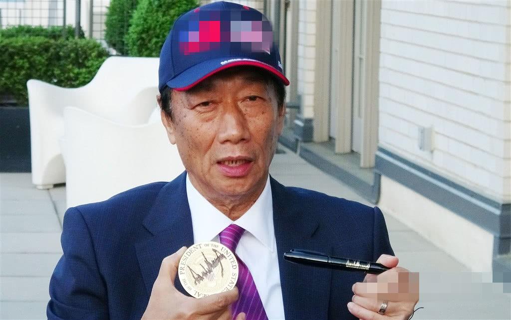"""郭台铭展示特朗普送的签名杯垫和笔 图源:台湾""""中央社"""""""
