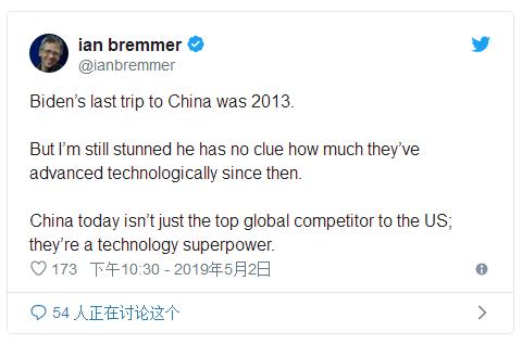 布雷默推特截图