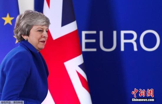 资料图:英国首相特蕾莎⋅梅。