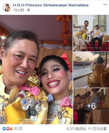 """思蕊梵·娜瓦瑞公主在社交媒体上晒出一组""""另类""""照片。"""