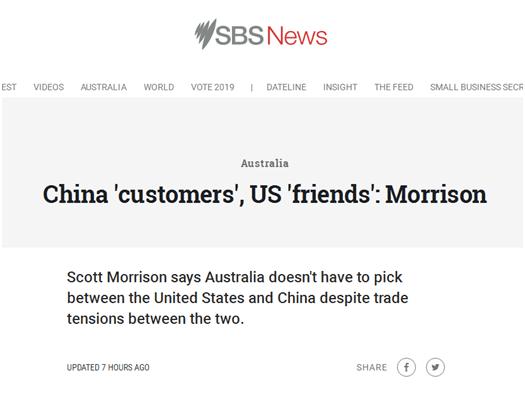 澳大利亚SBS新闻网报道截图