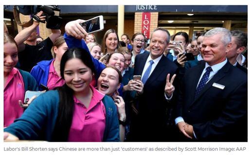 资料图:澳大利亚工党领导人比尔•肖恩