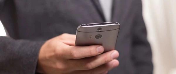 """被遗忘的""""鸡肋"""" 手机NFC 你有用过吗?"""