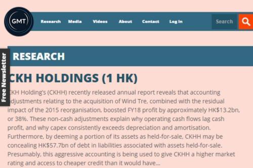 李嘉誠公司被唱空 長和可能隱瞞了與代售資產相關的577億港元債務