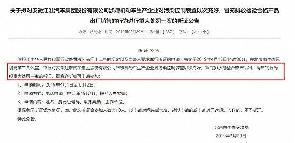 來源:北京市生態環境局