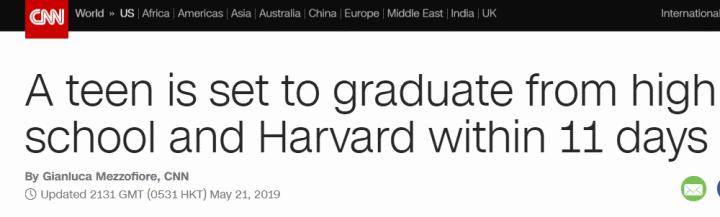 相隔11天 美国17岁少年相继拿到高中和哈佛毕业证_法国新闻_法国中文网