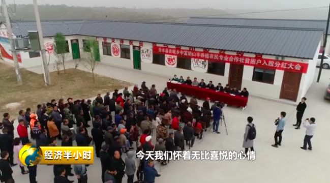 合水县郝庄村奶山羊合作社分红大会