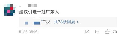 很多网友还表示,小龙虾没被消灭,主要原因是价格太高: