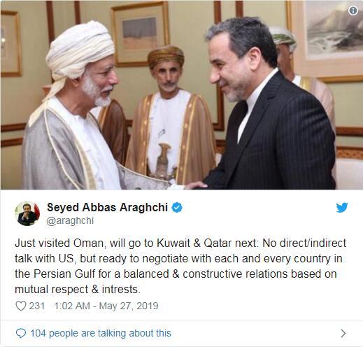 伊朗副外长表示愿意与海湾国家平等协商。(图截自阿拉基奇社交媒体账户)