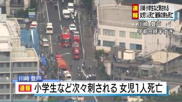 事发现场(日本NHK电视台)