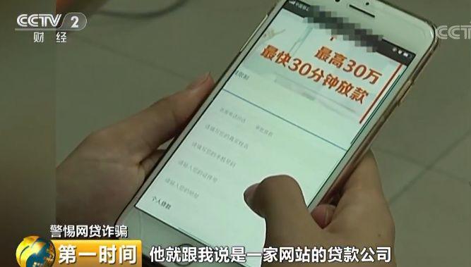 刘鹤:希望创业板更好服务成长型创新创业企业