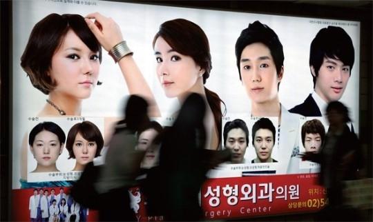 首尔地铁里,随处可见整形外科广告(《韩民族》)