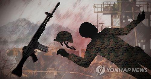 圖/韓聯社