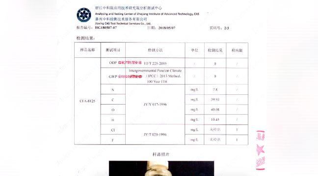 低功率版也配四驱 新款奥迪A5将于北京车展上市