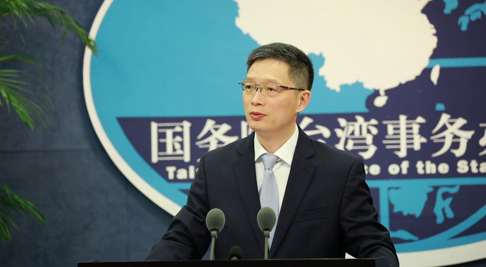 国台办正告台湾记者: