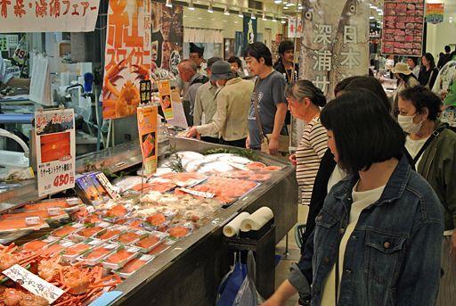 日本鱼市(日本《东奥日报》)