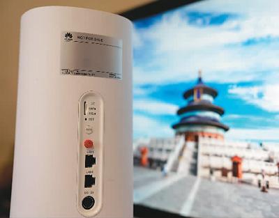 圖為六月三日在北京拍攝的一款華為5G設備。