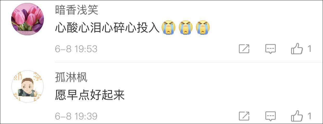 夏宝龙不再兼任全国政协秘书长