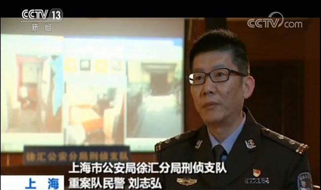 """安徽省首台本土制造盾构机""""凯盛一号""""在凯盛重工下线"""